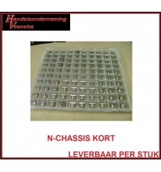 N-Chassis Short