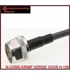 N-Connector krimpversie voor H-155