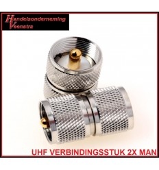 UHF VERBINDINGSSTUK 2X MAN